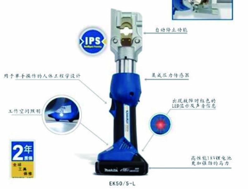 便携式电动压接工具