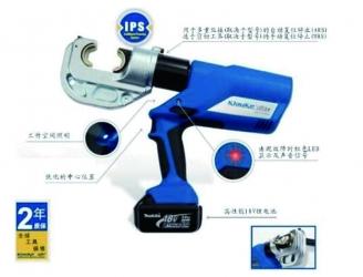 便携式电动压接工具KE系列